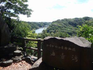 araihama_entry2